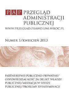 Przegląd Administracji Publicznej - Wstęp