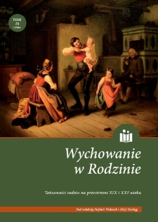 Украинские национальные традиции семейного воспитания детей и молодежи
