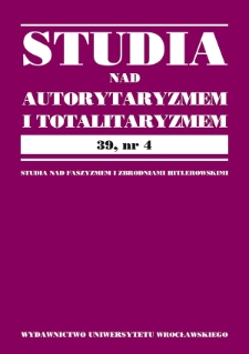 Information management in the police force of the Slovak Republic