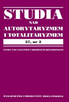 Zagrożenie terroryzmem a bezpieczeństwo przemysłu chemicznego w Polsce na przykładzie zakładów chemicznych PCC Rokita SA