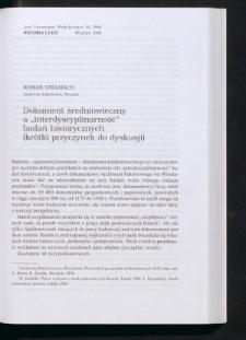 """Dokument średniowieczny a """"interdyscyplinarność"""" badań historycznych (krótki przyczynek do dyskusji)"""