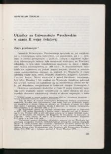 Ukraińcy na Uniwersytecie Wrocławskim w czasie II wojny światowej