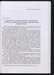 Dystrybucja podręczników szkolnych w Polsce Ludowej w świetle dokumentów urzędowych