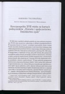 """Rzeczpospolita XVII wieku na kartach podręczników """"Historia i społeczeństwo. Dziedzictwo epok"""""""