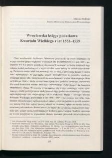 Wrocławska księga podatkowa Kwartału Wielkiego z lat 1558-1559