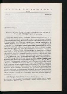 Koncepcje polityczne Związku Syndykalistów Polskich w latach drugiej wojny światowej
