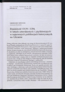 Działalność OUN i UPA w latach czterdziestych i pięćdziesiątych w najnowszych publikacjach historycznych na Ukrainie