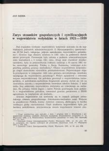 Zarys stosunków gospodarczych i cywilizacyjnych w województwie wołyńskim w latach 1921-1939