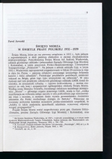 Święto Morza w świetle prasy polskiej 1932-1939