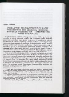 Propaganda polskojęzycznych gazet codziennych pod okupacją niemiecką i sowiecką wrzesień 1939 - czerwiec 1941. Próba porównania