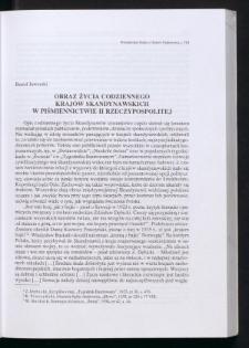Obraz życia codziennego krajów skandynawskich w piśmiennictwie II Rzeczypospolitej