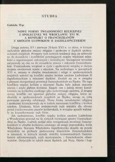 Nowe formy świadomości religijnej i społecznej we Wrocławiu XVI w. a konflikt o franciszkanów z królem Ludwikiem II Jagiellończykiem