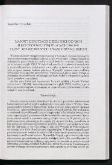 Masowe deportacje z ziem wschodnich II Rzeczypospolitej w latach 1940-1941 i losy deportowanych. Uwagi o stanie badań