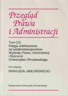 Z rozważań o chuligańskim charakterze zachowań przestępnych w ujęciu polskiego prawa karnego