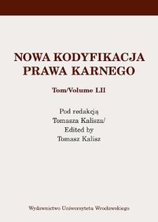 Foreword