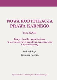 Krytycznie o zawieszeniu wykonania kary w polskim prawie karnym