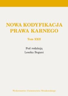 Międzynarodowe Seminarium Teoretyczne i praktyczne problemy przepadku mienia konfiskaty w systemie prawa angielskiego i polskiego przepisy materialne, procesowe i wykonawcze, Wrocław 26–27 kwietnia 2007 r.