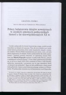 Polacy, bohaterowie dziejów nowożytnych w czeskich szkolnych podręcznikach historii z lat dziewięćdziesiątych XX w.
