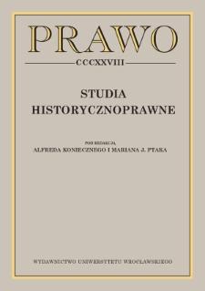 Dzieje Katedry Ekonomii Politycznej na Wydziale Prawa Uniwersytetu Wrocławskiego w latach 1945–1956