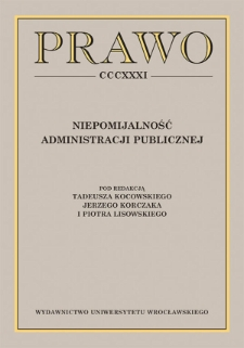 Dispersion of administration as a reason for non-negligibility of public administration