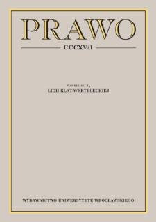 Czynności techniczno-procesowe w koncepcji prawnych form działania administracji publicznej