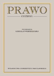 The practical problems of applying Article 40 paragraph 1 of the Polish Construction Law