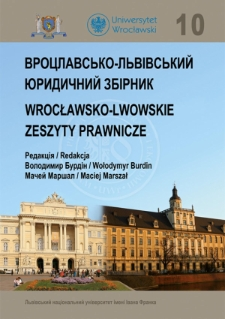 The issues of customary law in Andriy Yakovliv's researches