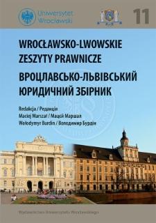 Codification problems of Polish administrative law