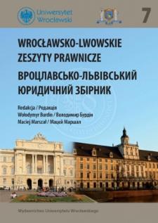 Massive involvement as a characteristic feature of corruptionin Ukraine