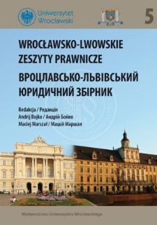 """Ukrainian issue"" in the political thoughtof Marian Ursyn Zdziechowski 1918–1939"