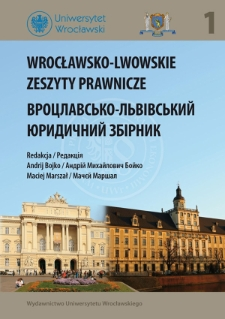 The Problems Associated with the Concept of Unsoundness of Mind in the Ukrainian Criminal Law