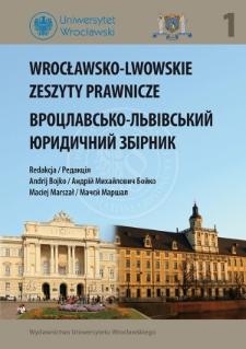 Pojęcie i podstawowe zasady determinujące odpowiedzialność za naruszenie dyscypliny finansów publicznych