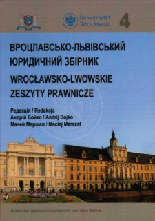 Legal basis in the second Republic of Poland as regards Greek Catholic Church