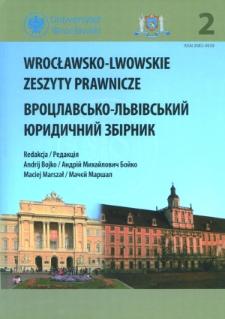 Kostitucìjne pravo u L′vovs′komu unìversitetì v mìžvoênnij period
