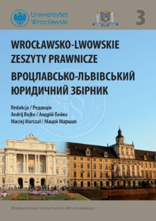 Legal Relationships of Wroclaw and Lviv in the years 1811–1918