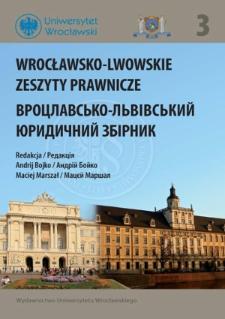 Współczesne tendencje nauczania prawa na Narodowym Uniwersytecie im. Iwana Franki we Lwowie i Uniwersytecie Wrocławskim
