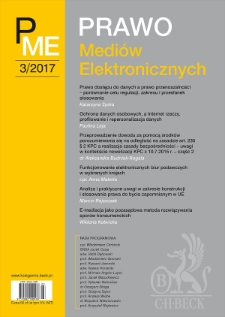 E-mediation as an out of court method of consumer disputes