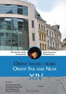 """Jane Jacobs i miasto ,,samoorganizujące się"""""""