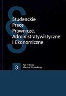 Niekomercyjne instytucje wspomagające procesy innowacyjne na Dolnym Śląsku
