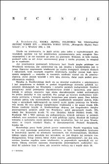 A. Rombowski, Nauka języka polskiego we Wrocławiu : (koniec wieku XVI - połowa wieku XVIII)
