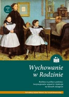 Przesunięcie socjalizacyjne dzieci i młodzieży we współczesnej rodzinie polskiej