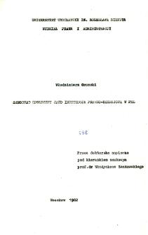 Samorząd społeczny jako instytucja prawno-ustrojowa w PRL
