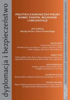 The participation of Poland in European police counterterrorist and antiterrorist initiatives