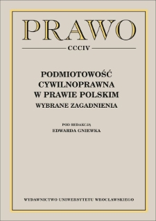 Podmiotowość procesowa jednostek organizacyjnych niebędących osobami prawnymi oraz innych struktur organizacyjnych z perspektywy art. 64 k.p.c.