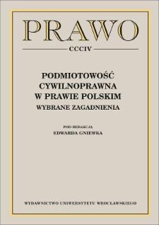 Osobowość prawna Kościołów i innych związków wyznaniowych w Rzeczypospolitej Polskiej