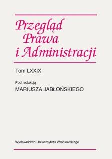 Nauka prawa konstytucyjnego w Drugiej Rzeczypospolitej ze szczególnym uwzględnieniem roli ośrodka lwowskiego