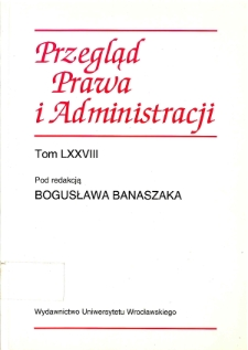 Jednostki samorządu terytorialnego w procesie wykonywania kary ograniczenia wolności