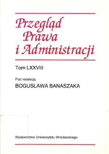Cofnięcie skargi do sądu administracyjnego - aspekty teoretyczne i praktyczne